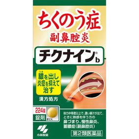 チクナインb 224錠 [第2類医薬品]