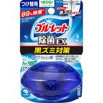 液体ブルーレットおくだけ除菌EX つけ替用 パワーウォッシュ 70mL