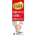ヒシモア 30g [第2類医薬品]