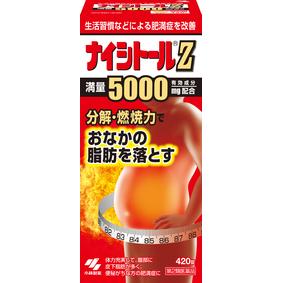 ナイシトールZ 420錠 [第2類医薬品]