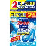 ブルーレットスタンピー 除菌効果プラス つけ替用 フレッシュコットンの香り 56g