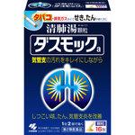 ダスモックa 16包 [第2類医薬品]