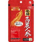※小林製薬の栄養補助食品 発酵高麗人参 10.5g(350mg×30粒)