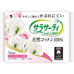 サラサーティコットン100 ナチュラルローズの香り 56個