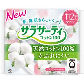 サラサーティコットン100 ナチュラルローズの香り 112個