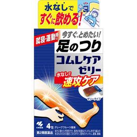 コムレケアゼリー 4包 [第2類医薬品]
