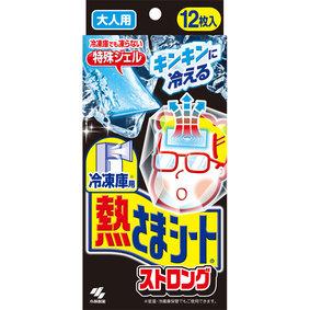 冷凍庫用 熱さまシートストロング 大人用 12枚(2枚×6包)
