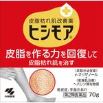 ヒシモア 70g [第2類医薬品]