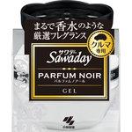 Sawadayクルマ専用ゲル パルファムノアール 90g