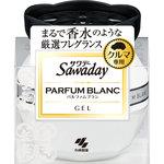 Sawadayクルマ専用ゲル パルファムブラン 90g