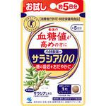 小林製薬のサラシア100 4.8g(320mg×15粒)