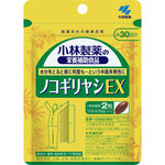 小林製薬の栄養補助食品ノコギリヤシEX 29.1g(485mg×60粒)