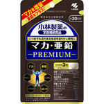 ※小林製薬の栄養補助食品 マカ・亜鉛 PREMIUM 31.5g(350mg×90粒)