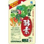 小林製薬の栄養補助食品 野菜と酵素 33g(275mg×120粒)