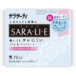 サラサーティSARA・LI・E やさしいフレンチローズの香り 72個