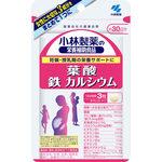 ※小林製薬の栄養補助食品 葉酸 鉄 カルシウム 22.5g(250mg×90粒)