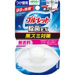 液体ブルーレットおくだけ除菌EX つけ替用 無香料 70mL
