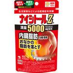 ナイシトールZa 105錠 [第2類医薬品]
