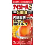 ナイシトールZa 420錠 [第2類医薬品]
