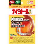 ナイシトールGa 84錠 [第2類医薬品]