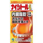 ナイシトールGa 168錠 [第2類医薬品]