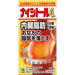 ナイシトールGa 336錠 [第2類医薬品]