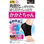 かかとちゃん M−Lサイズ 黒 1足(2枚)