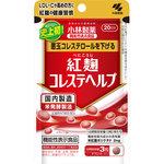 ※紅麹 コレステヘルプ 14.4g(240mg×60粒)