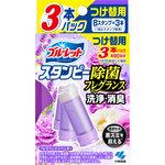 ブルーレットスタンピー 除菌フレグランス つけ替用 フレグランスラベンダー 28g×3本