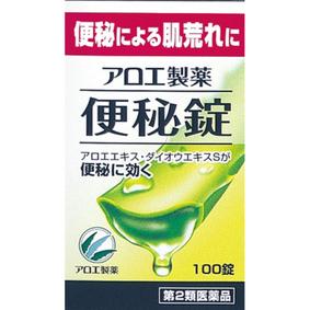 アロエ製薬 便秘錠 100錠 [第2類医薬品]