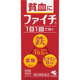 ファイチ 60錠 [第2類医薬品]