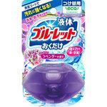 液体ブルーレットおくだけ つけ替用 やすらぎそよぐラベンダーの香り 70mL