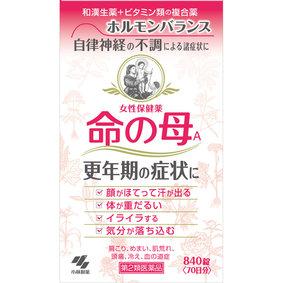 女性保健薬 命の母A 840錠 [第2類医薬品]