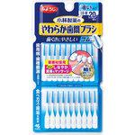 やわらか歯間ブラシ SS−Mサイズ 20本