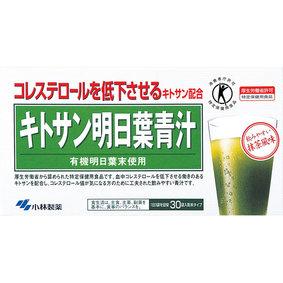 ※キトサン明日葉青汁 90g(3g×30袋)
