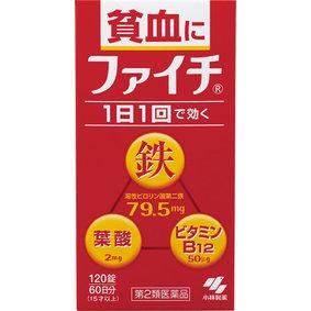 ファイチ 120錠 [第2類医薬品]
