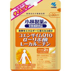 小林製薬の栄養補助食品 コエンザイムQ10 α−リポ酸 L−カルニチン 19.4g(323mg×60粒)