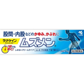 ムズメン 15g [第2類医薬品]