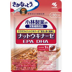 小林製薬の栄養補助食品 ナットウキナーゼ EPA DHA 475mg×30粒