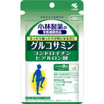 ※小林製薬の栄養補助食品 グルコサミン コンドロイチン ヒアルロン酸 60g(250mg×240粒)