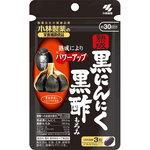 小林製薬の栄養補助食品 熟成黒にんにく 黒酢もろみ 42.8g(475mg×90粒)