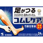 コムレケアa 24錠 [第2類医薬品]