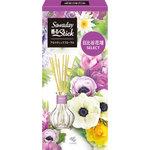 Sawaday香るStick アロマティックフローラル 70mL