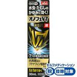 ★オノフェV7水虫液 30mL [指定第2類医薬品]