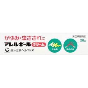 アレルギールクリーム 20g [指定第2類医薬品]