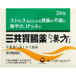 三共胃腸薬「漢方」 1.25g×24包 [第2類医薬品]