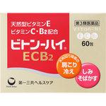 ビトン−ハイECB2 2g×60包 [第3類医薬品]