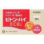 ビトン−ハイECB2 2g×90包 [第3類医薬品]