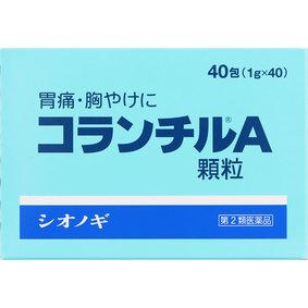 コランチルA顆粒 1g×40包 [第2類医薬品]