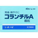 コランチルA顆粒 40包 [第2類医薬品]